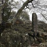 Furusākuru – Another View